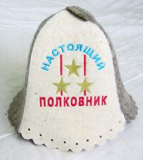 WOOL HAT FOR SAUNA RUSSIAN BATH BANIA BANJA FELT NEW