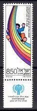 Israel - 1979 International year of the child Mi. 811 MNH