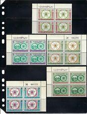 SPRAYING MOSQUITOES'',- MALARIA,- ERADICATION OF AFGHANISTAN >>1963  bklt of 4