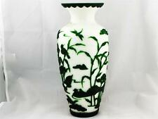 VINTAGE CHINESE WHITE PEKING GLASS VASE W/ GREEN OVERLAY OF BIRDS AND PLANTS