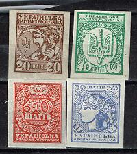 Ukraine Civil War Soviet Ukraine old classic stamps set 1919 MLH