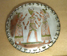 wall art, Egyptian copper brass large vintage