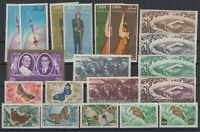 G139289/ LEBANON – YEARS 1964 - 1972 MINT MNH / MH MODERN LOT