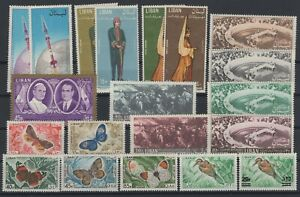 G139289/ LEBANON – YEARS 1964 - 1972 MINT MNH / MH MODERN LOT