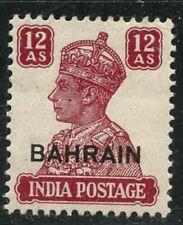 Bahrain 1942 George VI set Sc# 38-51 mint