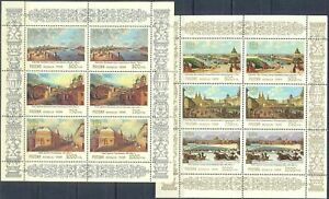 Russia 1996 Moscow. Paintings, 2 m/sheets. MNH