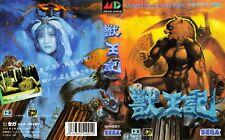 Altered Beast Sega Mega Drive Genesis Replacement Box Art Case Insert Cover Scan
