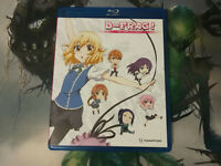 D-Frag! the Complete Series Japanese Anime Blu-Ray Funimation