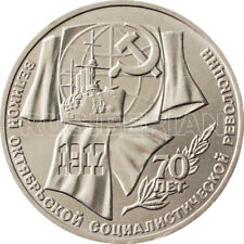 USSR 1 RUBLE 1987 RUSSIAN COIN * 70 YEARS SOVIET POWER OCTOBER REVOLUTION *A1