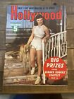 vintage+magazine%EF%BF%BC+Hollywood+magazine+June+1940+ginger+Rogers+cover