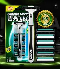 Free shipping 1 Gillette Vector Razor + 6 pcs Blades For Men New