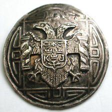 "Vintage Sterling Silver Button Double Headed Eagle Design - 7/8"" Back Marked"