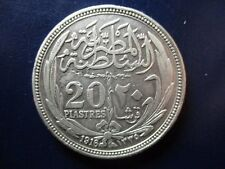 EGIPTO 20 PIASTRAS - 20 PIASTRAS 1916 AH 1335 MBC