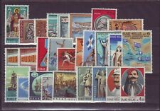 Greece 1969 Complete Year Set MNH VF.
