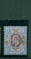 Grossbritannien, Königin Victotia Nr. 112 gestempelt