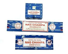 Lot of 3 Packs Satya Nag Champa Incense Sticks, Dhoop & Cones: Sai Baba FRESH