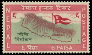 """NEPAL 103 - National General Elections """"Map and State Flag"""" (pb25183)"""