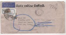 1990 SRI LANKA Registered Cover RAJAWASALA ROAD COLOMBO to LONDON GB Ceylon
