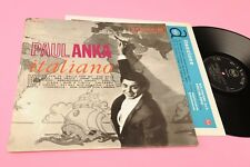 PAUL ANKA LP ITALIANO 1° STAMPA ORIGINALE 1963 EX CON INNER TOOPPPP