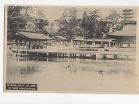 Miyajima Japan Vintage Postcard 157a