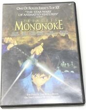 Princess Mononoke Dvd With Case - Gillian Anderson - Claire Danes