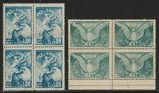 BRAZIL 1947 Inter-American Defense Mint Never Hinged Issues Selection (Sep 328)