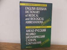 English-Russian MEDICAL Dictionary of Abbreviations 25,000 entries
