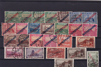 saar early used  stamps ref r15216