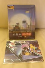 Wall-E Blufans exclusive Blu-ray Steelbook, Mint/Sealed/READ, Lenticular