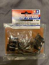Tamiya 53343 M03 Front & Rear Stabilizer Set