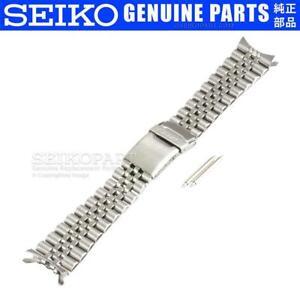 Seiko Metal Watch Band for SKX007 SKX009 SKX173 Stainless Steel Jubilee Bracelet