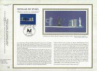 FEUILLET CEF 1er JOUR SUR SOIE FRANCE NICOLAS DE STAEL 1985