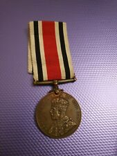 More details for special constabulary medal awarded to samuel crowther