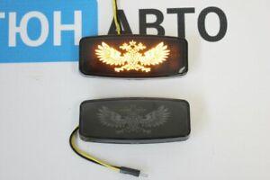 New Tuning turn signals for LADA 2108-09 2110-12 Samara Sputnik