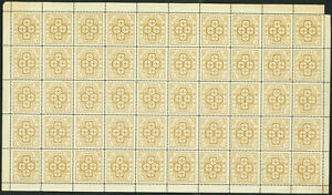 *1895 Ichang LP 2nd issue, 1 cand type B comp sheet of 50, u/m, Chan LI11