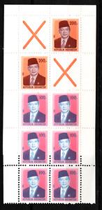 INDONESIA 1981 - BOOKLET PRESIDENT SUARTO MNH