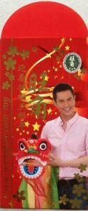 Ang Pow Packets - 2013 Wong Kok Char Chan Teng (旺角茶餐厅)