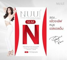 6 boxes x Genuine NUUI SLM Dietary Supplement Firming Fat Burning Safe
