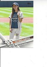 2017 Topps 1, First Pitch Victoria Justice Detroit Tigers FP-15