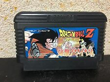 Dragon Ball Z Kyoushuu! Saiyajin Famicom Japan NTSC-J Nintendo Family Computer