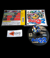 CHORO Q2 SONY playstation PSX Play Station PS1 JAP Takara