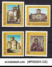 BULGARIA - 1966 2500 YEARS OF ART IN BULGARIA - 4V MNH