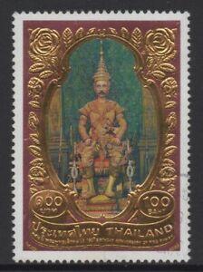 Thailand 2003 100Bt Birth Anniversary of King Chulalongkorn Fine Used
