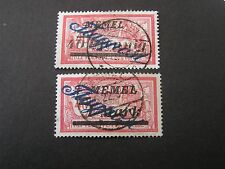 *GERMANY, MEMEL, SCOTT # C20/C21(2), AIR POST SURCHARGED VALUES 1922 ISSUE USED