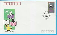 China 1990 J171 Scott#2293 International Literacy Year, 扫盲年 FDC A