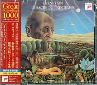 LEONARD BERNSTEIN-STRAVINSKY: THE RITE OF SPRING & THE...-JAPAN CD Ltd/Ed B63