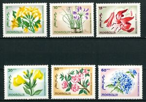 MONGOLIA OLD STAMPS 1966 - Local Flowers - MLH