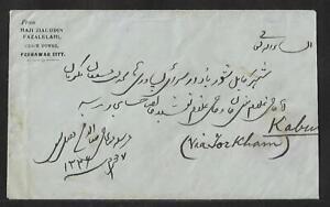 AFGHANISTAN +PAKISTAN PESHAWAR -KABUL DUE COVER 1927