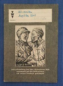 Old Beschriebenes Exercise Book Schönschreiben GDR Publisher Volk And Know China