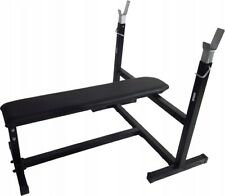 Weight Bench Multi Adjustable Gym Workout Home Gym Promo HIt